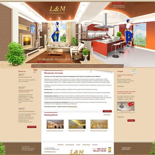 Создание оптимизация и продвижение сайта компания ру дизайн заработать на xrumer